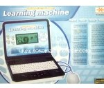 learning-machine-abu